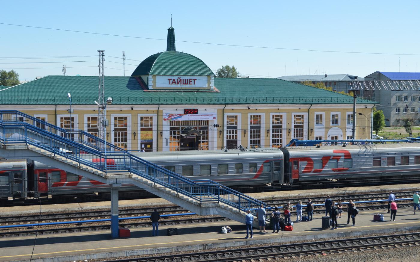Dworzec kolejowy w Tajszecie