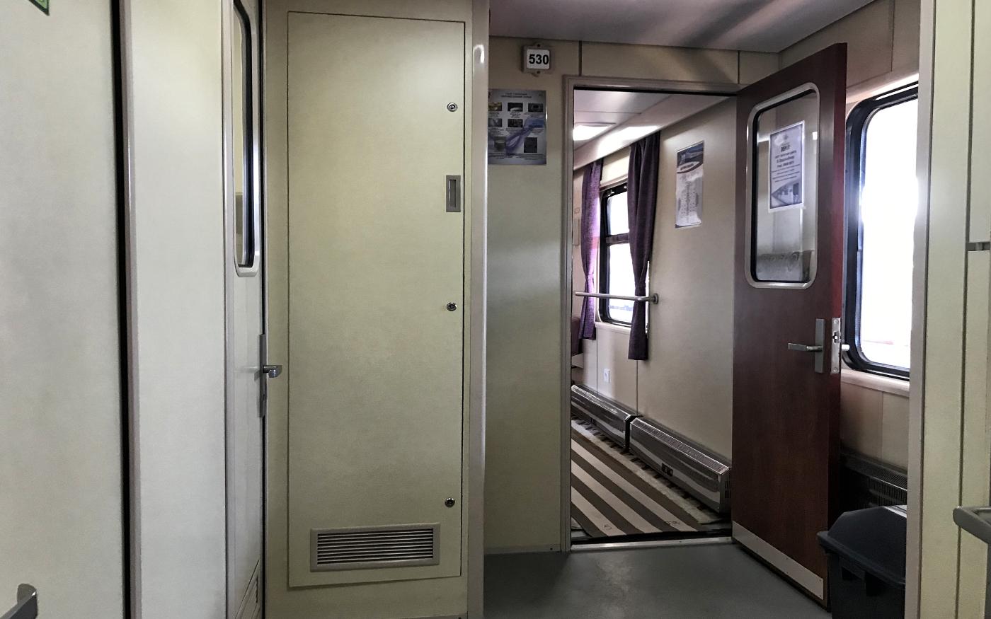 Wejście do wagonu transsyberyjskiego