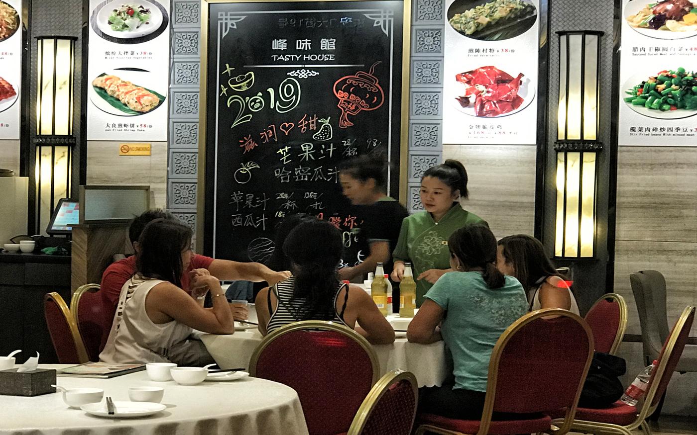 Restauracja w Pekinie