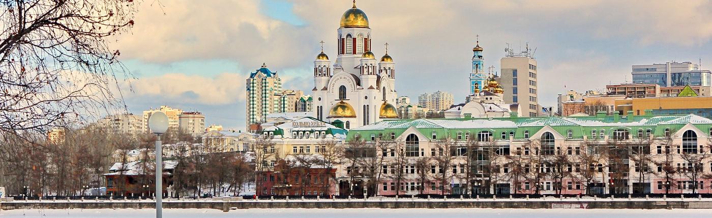 Jekaterynburg zimą