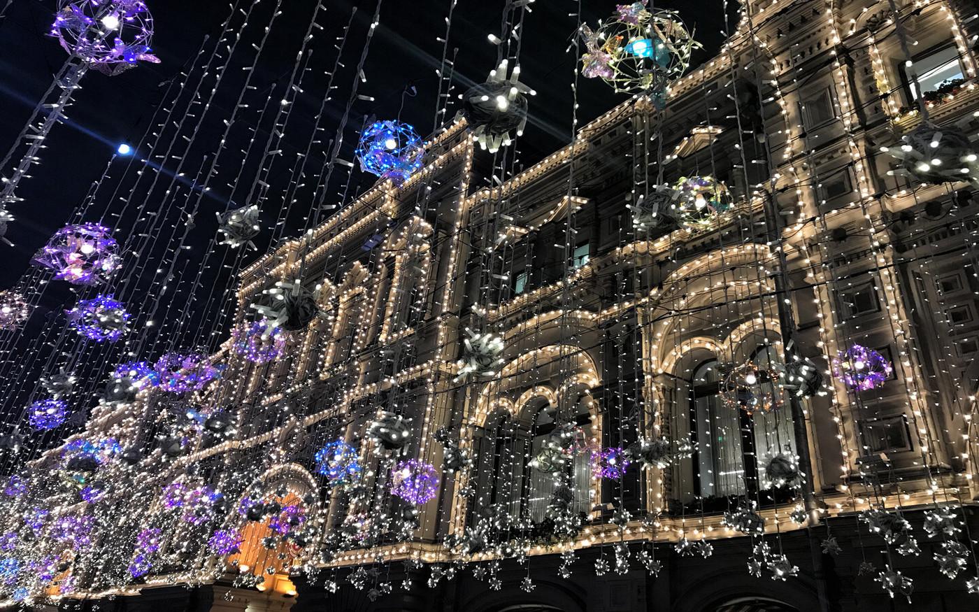 Oświetlone centrum Moskwy