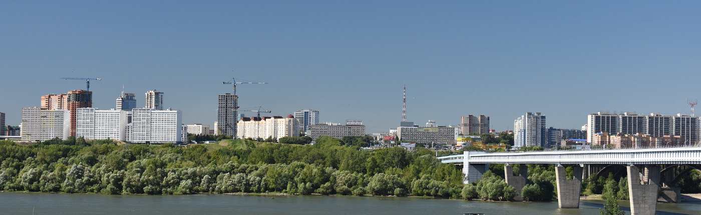 Panorama Nowosybirska