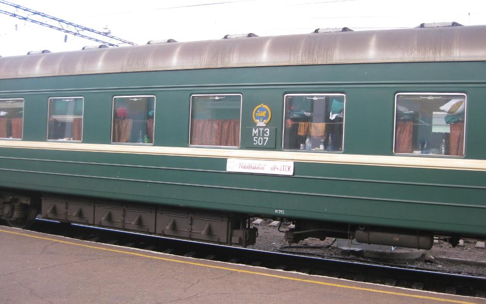 Pociąg z Ułan Bator do Irkucka