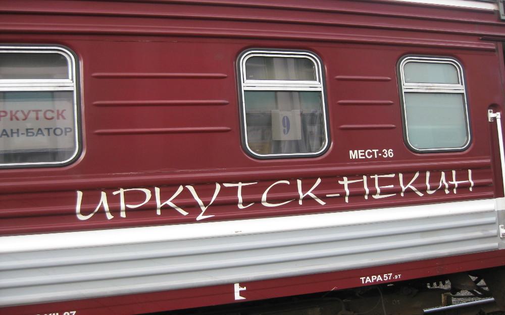 Pociąg z Irkucka do Pekinu