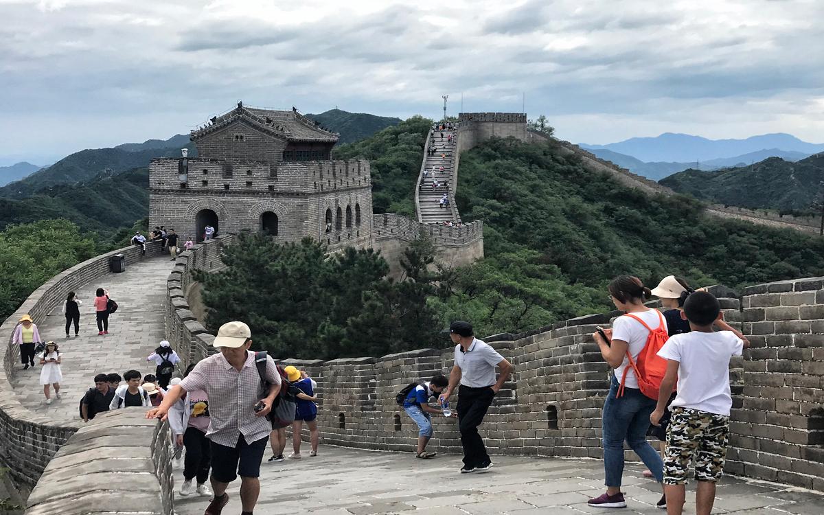 Olbrzymi Mur Chiński w pobliżu Pekinu